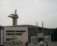 Parque De Las Ciencias